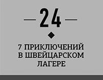 Сatalogue for StudyLab