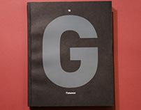 Guelman gallery catalog