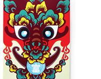 Dragon Oriental Pearl Ang Pow