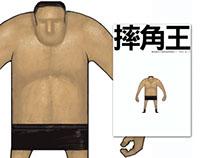Wrestler / book