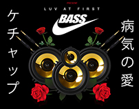 OH!SNAP PARTY - LOVE AT FIRST BA$$