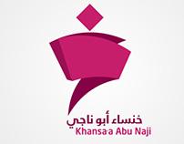 Khansa'a Personal Identity