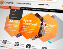 Site mobile operator SMARTS