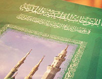 Arabic Poetry Book