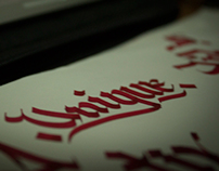 Calligraphy Tests