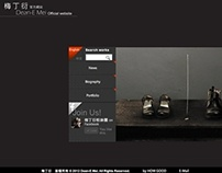 2012 artist website 藝術家網站