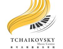 TCHAIKOVSKY MUSIC CENTRE