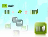 2010 博客來app  logo設計 手機介面設計