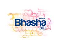 Nokia Bhasha 2011   Kaccha Limbu