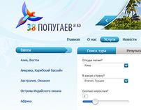 38 Popugaev (parrots) Travel Agency