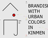 Brandish with Urban Colors in Kinmen / 2011