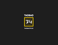 TAOBAO74 ver1.