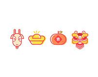 Happy Chinese Goat Year