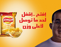"""Chipsy-Helmy-X-campaign """" Reality """""""