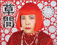 Yayoi Kusama Book Covers
