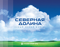 """""""Severnaya Dolina"""" - construction of a residential area"""