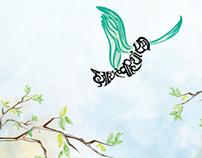 Type Artwork- Hazaaron Khwaishein Aisi.