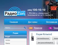 Radio Zon — Online store