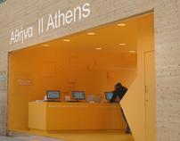 Athens exhibit booth