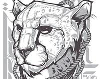 065 - Cheetah Illustration