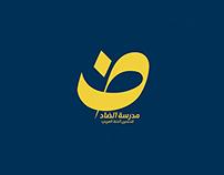 Aldad School