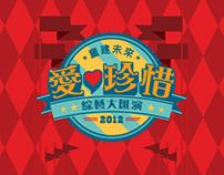 Love & Cherish Show 2012