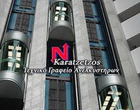 Karatzetzos: Website design