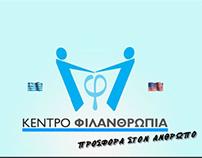 Filanthropia: Flash Website design