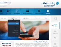 Saman Bank  Website Redesign Proposal