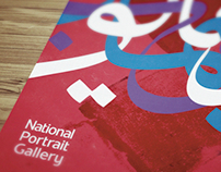 Diallo - National Portrait Gallery