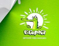 EGORKA print