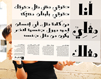 Arabic Typography Design