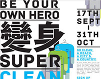 Hong Kong Cleanup