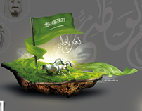 Saudi National Day Campaign
