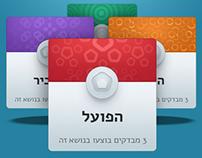 Matach iOS App