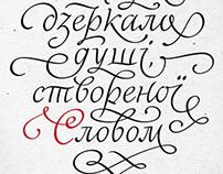 Typographic posters