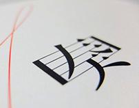 """""""奏"""" Rhythm"""