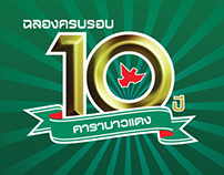 Set Design : Carabao Daeng Celebrate 10 Years