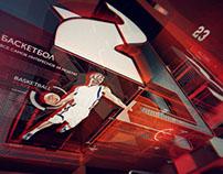 Sport Week. For Russia 2 Channel