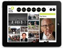GUI Design : News App