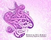 Omnia Ali Amer
