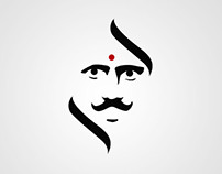 IITD- Tamil Association Logo Design