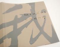 Min-Hui Chang Portfolio 2012