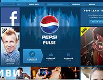 Pepsi Pulse
