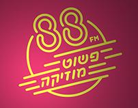 88fm עיצוב לוגו ל