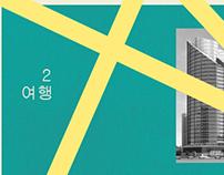 Fly to Korea