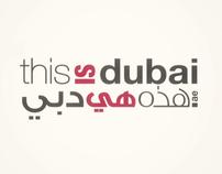 This is Dubai