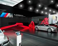 Shanghai Motorshow 2013