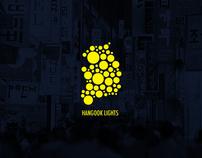 Hangook Lights | Branding Project