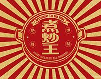 煮炒王 Restaurant Tze Char Wang